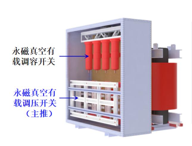 干式变压器有载真空调压开关